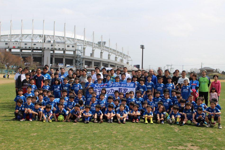 第1回「親子サッカー教室」を開催しました!!
