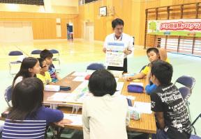 トヨタ原体験プログラム