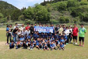 親子サッカー教室を開催<日立市>