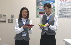 マイネ昭和通りフロアスタッフ