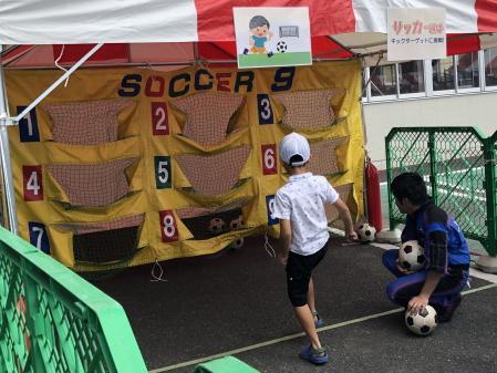 お子さまお仕事体験「サッカー選手」(マイネ平須)