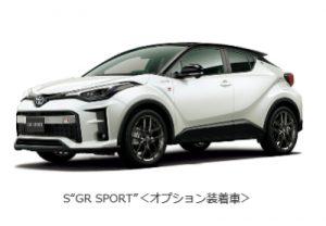 """S """"GR SPORT""""<オプション装着車>"""