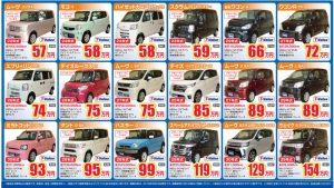 維持費の安い軽自動車人気のワゴンあります!