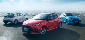 新型車ヤリス、2020年2月10日に発売