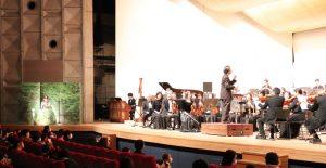 茨城交響楽団
