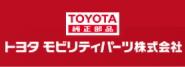 トヨタモビリティパーツ株式会社 茨城支社