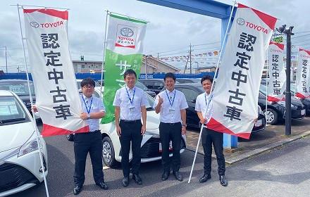 マイネ平須U-Carスタッフ