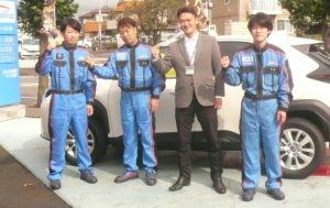 マイネ岩井エンジニア