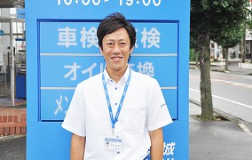 マイネ岩井店長