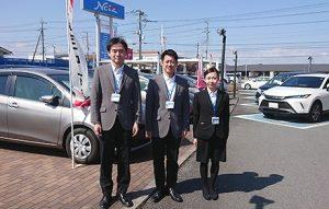 マイネ平須U-Car営業スタッフ