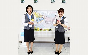 マイネ昭和通り事務スタッフ2