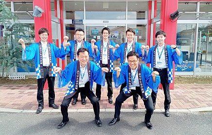 マイネ平須営業スタッフ